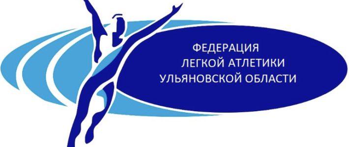План мероприятий в манеже ССШОР на апрель 2021 года